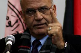 عريقات : فلسطين كلمة السر