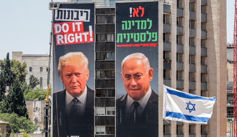 """""""اسرائيل """" تساوم ترامب : النجاح في الانتخابات مقابل الضم"""