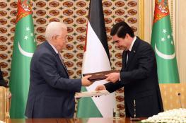 فلسطين وتركمانستان توقعان خمس اتفاقيات تعاون في عدة مجالات