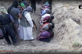 داعش ينفذ مذبحة جديدة في جنود الجيش العراقي والحشد الشعبي
