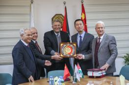 جامعة القدس توقع اتفاقيات تعاون لتعليم اللغة الصينية