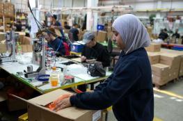 اسرائيل تحتجز 10 مليارات دولار من اموال العمال الفلسطينيين