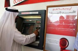 كويتي يتقدم بشكوى رسمية بعد ان وجد  مبلغ 200 مليون دولار في حسابه !
