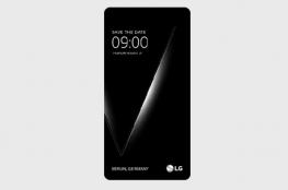إل جي تعتزم الإعلان عن هاتفها LG V30 نهاية أغسطس