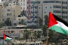 الاحتلال يتسبب بعجز قيمته 3.5 مليار دولار في الاقتصاد الفلسطيني سنوياً