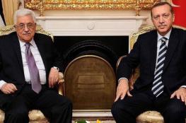 الرئيس يهاتف أردوغان مهنئا بنجاح الاستفتاء على الدستور