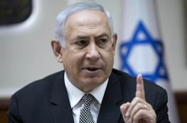 نتنياهو متوعدا : سنعيد فتح المعتقلات