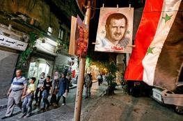 الاتحاد الاوروبي يفرض عقوبات بحق شخصيات سوريا واميركا ترحب