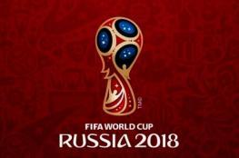 تفاصيل قرعة كأس العالم