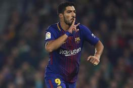 سواريز يوجه رسالة الى ادارة نادي برشلونة