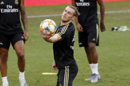 بيل يوافق على الرحيل من ريال مدريد مقابل