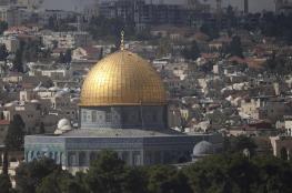 استراليا : سنعترف بالقدس عاصمة لاسرائيل