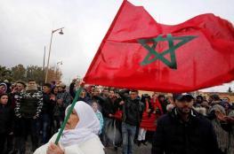 """مسيرة مرتقبة بالمغرب رفضا لـ """"صفقة القرن"""" و""""ورشة البحرين"""""""