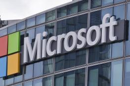 البنتاغون يمنح مايكروسوفت عقداً ضخماً  بقيمة 10 مليار دولار