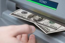 القبض على موظف بنك قام باختلاس 60 الف شيكل من أحد العملاء