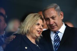 اسرائيل ستقدم نتنياهو للمحاكمة بسبب الفساد
