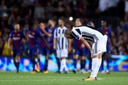 يوفنتوس يتلقى ضربة موجعة قبل مواجهته مع برشلونة