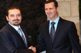 تيار سعد الحريري لبشار الأسد : انت ارهابي ومجرم