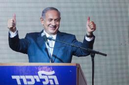 نتنياهو : لن أسقط وسأستمر في الحكم لسنوات طويلة
