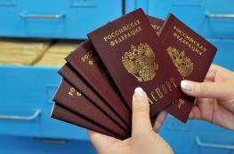 روسيا تسهل اجراءات الحصول على جنسيتها