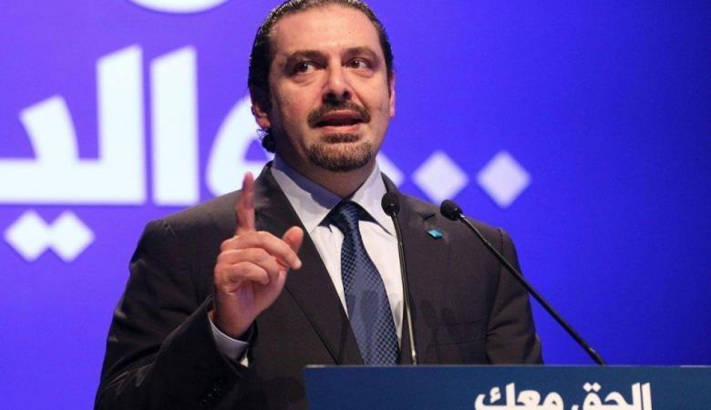 الحريري : نرفض توطين اللاجئيين الفلسطينيين في لبنان