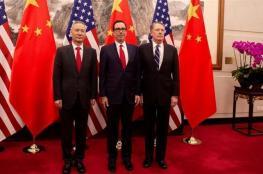بكين وواشنطن تستأنفان مفاوضاتهما التجارية في شنغهاي