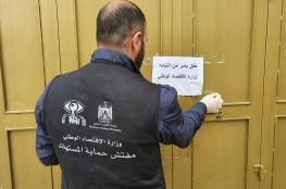 """""""الجرائم الاقتصادية"""" تحقق في 79 قضية خلال شهر رمضان"""