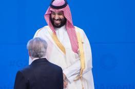 """من هم الزعماء الذين سيجتمعون بولي العهد السعودي في قمة """"العشرين"""""""