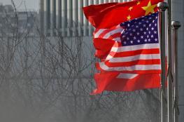 """الصين تتهم أمريكا بالتحريض على """"حرب صليبية """""""
