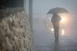 حالة الطقس : أمطار مصحوبة بعواصف رعدية على مختلف المناطق