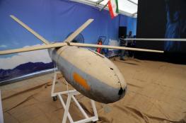ايران تعرض 11 طائرة مسيرة للولايات المتحدة وإسرائيل وبريطانيا أسقطتها في السابق