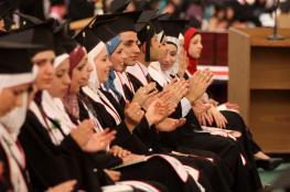 بيرزيت الاولى على فلسطين في تصنيف جديد