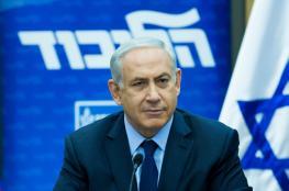 الشرطة الاسرائيلية بصدد تقديم لائحة اتهام ضد نتنياهو