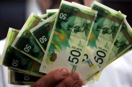 اسعار صرف العملات مقابل الشيقل لليوم الجمعة