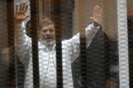 """مصر تستكمل محاكمة الرئيس السابق """"مرسي """""""