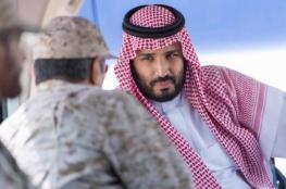 محمد بن سلمان يكشف امتلاك السعودية لليورانيوم