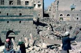 زلزال بقوة 6.2 ريختر يضرب اليمن