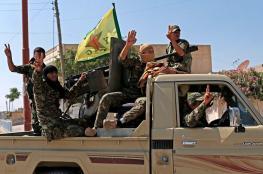 انسحاب وحدات قتالية كردية تضم نحو 400 مقاتل من منبج السورية