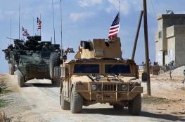 سوريا : انفجار يستهدف القوات الامريكية في دير الزور