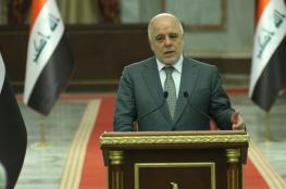 """العبادي يعلن عن تاريخ نهاية """"داعش"""" في العراق"""