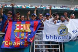 """ريال مدريد وبرشلونة في """"فضيحة """" تلاعب بالنتائج"""