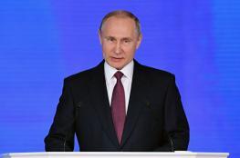 بوتين : روسيا اختبرت اسلحة ستجعل من الاسلحة الامريكية بلا فائدة