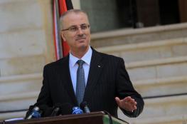 الحكومة في يوم المعلم الفلسطيني ....نسخر كافة الجهود الى اصلاح التعليم والارتقاء بواقعه