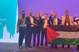 فلسطين تفوز بالمرتبة الاولى في تحدي العرب للانترنت في دبي