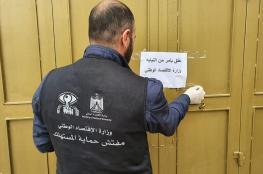 إحالة 9 تجار مخالفين للنيابة العامة في رام الله
