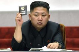 الصين تنوي ارسال مبعوث خاص للزعيم الكوري الشمالي