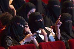 لأول مرة منذ 40 عاماً.. افتتاح أول دار للسينما في السعودية