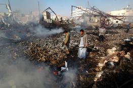 أكثر من 100 مدني قتلوا خلال 10 أيام جراء غارات سعودية على اليمن