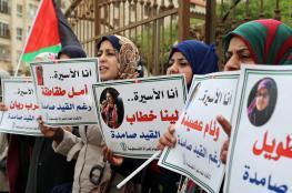 الاحتلال اعتقل 15 الف سيدة فلسطينية منذ العام 67