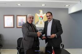 سلطة الطاقة ونقابة المهندسين توقعان اتفاقية لتطوير واقع الطاقة في فلسطين